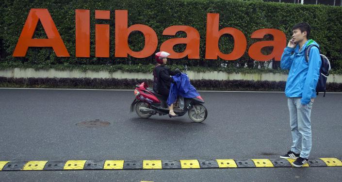 'Çin, Alibaba'ya ülke tarihinin en büyük cezasını kesebilir'